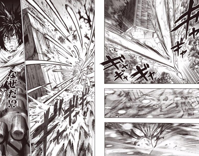 シーン 漫画 戦闘